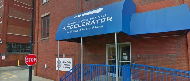 Akron's Bounce Innovation Hub